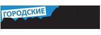 Городские Вакансии, газета о работе
