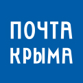 """Работа в ФГУП """"Почта Крыма"""""""