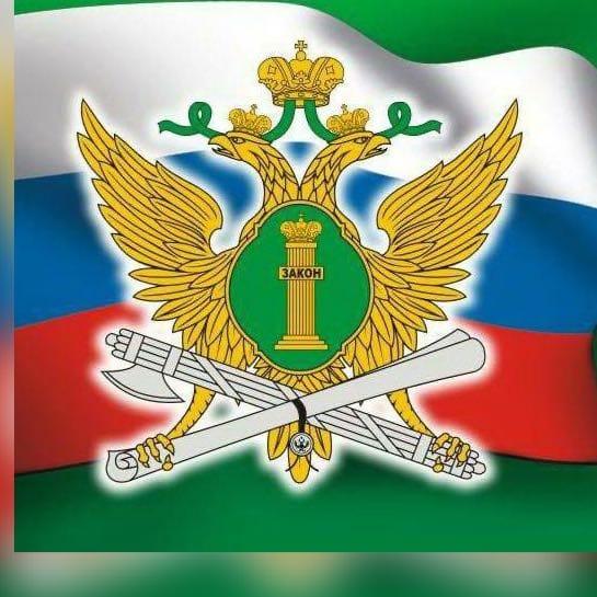 Работа в Управлении Федеральной службы судебных приставов по Севастополю