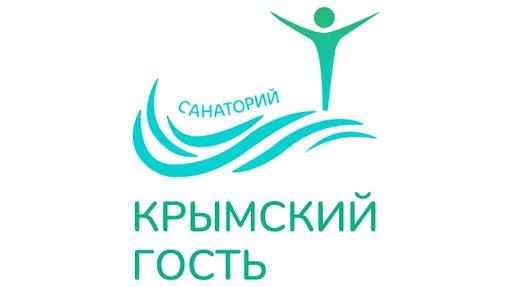 Алушта работа для девушек в работа в ульяновске 18 лет девушка